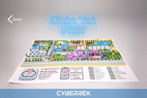 chiataifair-preview